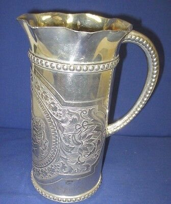 Victorian Silver Plate Water Pitcher w/Cherubs by James W Tufts ca 1880-1900