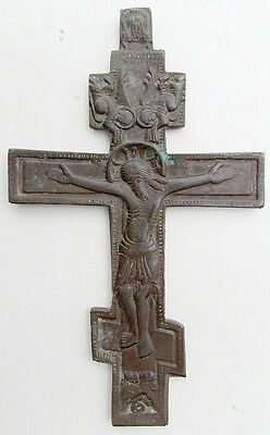 1700s ANTIQUE BRONZE RUSSIAN ORTHODOX ICON CROSS 18th century