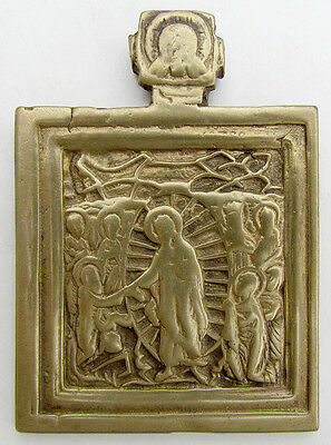 1700s ANTIQUE BRONZE RUSSIAN ORTHODOX ICON of DESCENT TO THE HELL