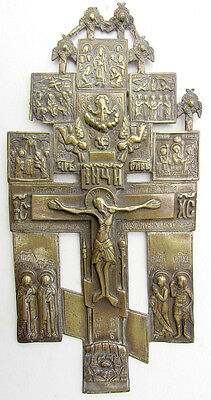 1700s RARE ANTIQUE BRONZE RUSSIAN ORTHODOX ICON CROSS w/ ANGELS