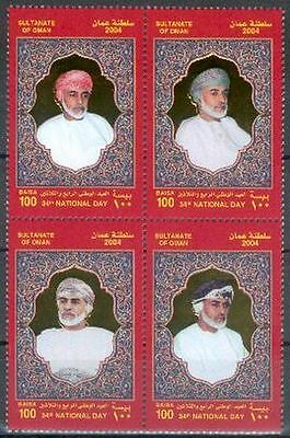 Oman 2004 ** Mi.603/06 Zdr. Sultan Nationalfeiertag