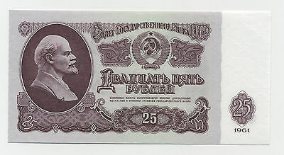 Russia 25 Rubles 1961 Pick 234 UNC Uncirculated Banknote