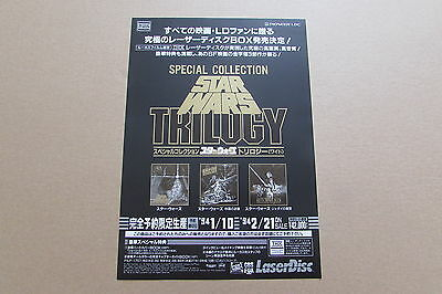 Star Wars Trilogy Special Collection Laser Disc Rare Flyer From Japan