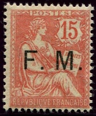 Lot N°3756e France Franchise Militaire N°2 Neuf ** LUXE