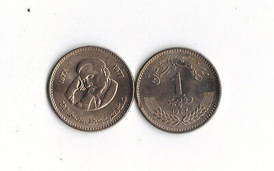 Commemorative coin of PAKISTAN*1 rupee 1977*Allama Mohammad Iqbal* Lot A18 *