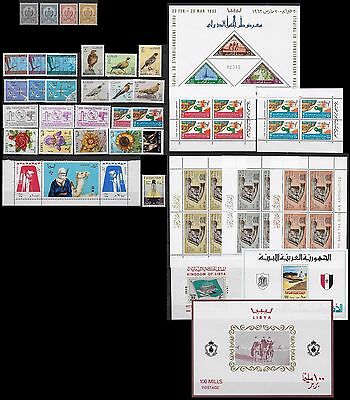 Libia ** collezione MNH beautiful collection libya