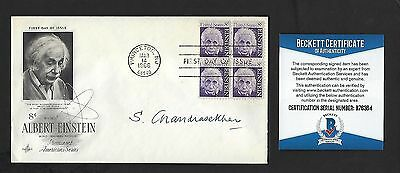 Subrahmanyan Chandrasekhar signed cover BAS Authenticated Physics Nobel Prize