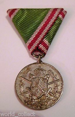 Bulgaria Bulgarian Royal Miniature for Medal for Balcan wars 1912-1913y. , orden