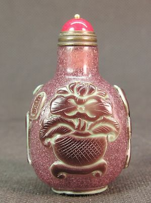 Chinese Vase Carved Peking Overlay Glass Snuff Bottle-Real Auction
