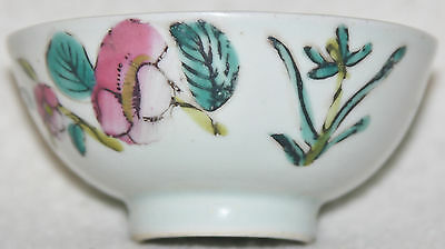 Chinese Late Qing (Late 19th Century) Floral Design Porcelain Small Bowl