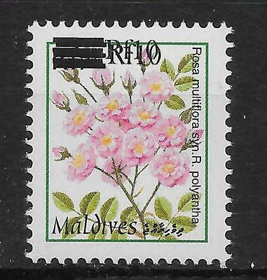MALDIVE ISLANDS SG3460ab 2001 10r ON 7r DEFINITIVE OVPT DOUBLE VAR MNH