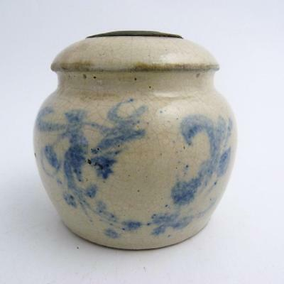 VIETNAMESE BLUE AND WHITE OPIUM WATER BOWL, 16/17th CENTURY, FIND LABEL ATTACHED