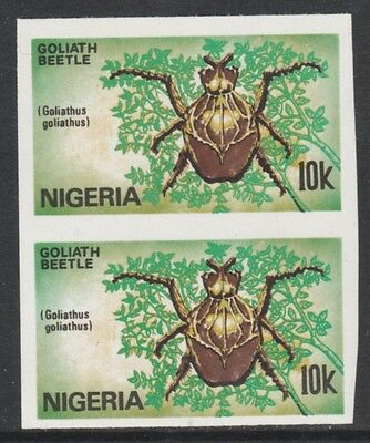 Nigeria 3854 - 1986 INSECTS - BEETLE 10k IMPERF PAIR unmounted mint