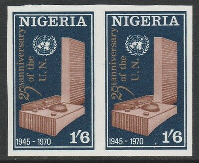 Nigeria 3889 - 1970  UNITED NATIONS 1s6d  IMPERF PAIR unmounted mint