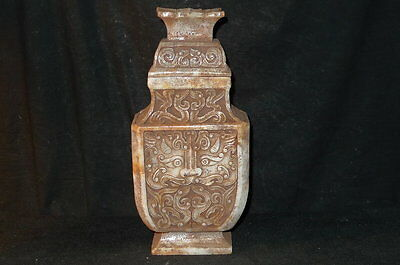 - Museum quality chinese HanDy white jade vessel