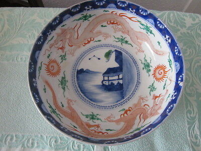 CHINESE BOWL ~ 4 clawed dragons ~ BLUE PATTERNED RIM ~ marked to base ~ DAMAGED