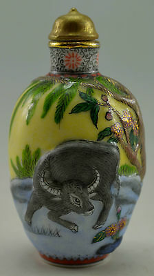 18 Century Antique Vintage Old Porcelain Hand Drawing Carved Cattle Tree Snuff B