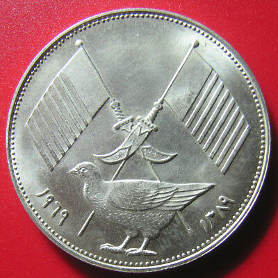 1969 Ajman 5 Riyals Silver Bird Chicken Uae United Arab Emirates Very Rare Coin!