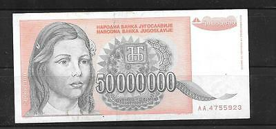 Yugoslavia #123 1993 Vf Used Old 50 Million Dinara Banknote Note Paper Money