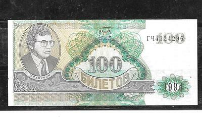 Russia Pyramid 100 Ruble-Billet Unc Banknote Paper Money Currency Bill Note