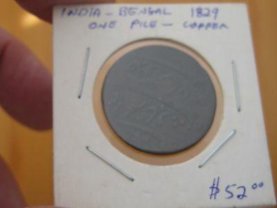India Bengal 1829 1 Pice!  Scarce coin