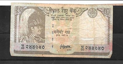 NEPAL #29b 1987 VG CIRCULATED OLD 2 RUPEE GREAT BANKNOTE BILL NOTE PAPER MONEY