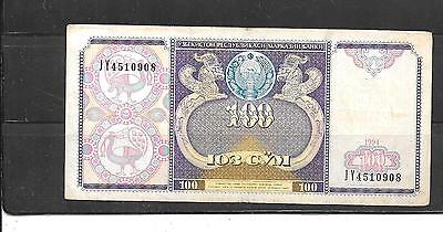 UZBEKISTAN #79a 1994 VG CIRCULATED 100 SUM BANKNOTE PAPER MONEY CURRENCY NOTE