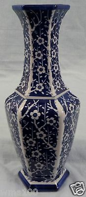 """Collectible White and Blue Floral Porcelain Vase 14"""" Tall Decorative PRETTY!"""