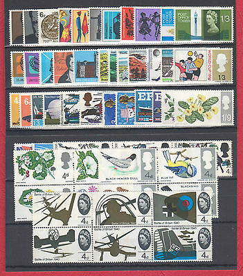 18 Different PHOSPHOR SETS between 1965 & 1967 All Unmounted Mint, as issued