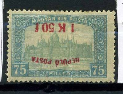 17-04-05821 - Hungary 1918 Mi.  - MH 40% Signed Airport post office