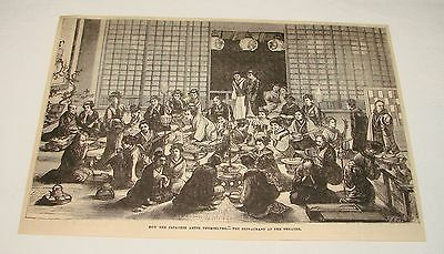 1880 magazine engraving ~ RESTAURANT AT THE THEATRE, Japan