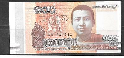 Cambodia 2014 Mint Crisp 100 Riel New Currency Banknote Bill Note Paper Money