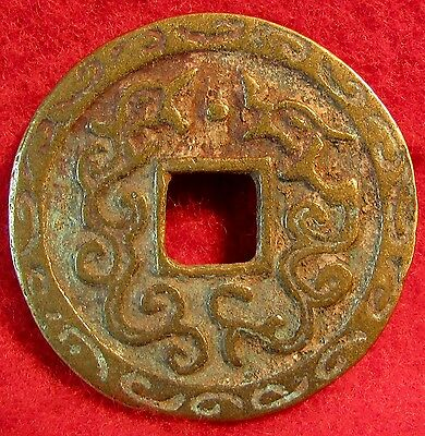 BEAUTIFUL Chinese Folk amulet copper coin~~~~~~#5C~~~~