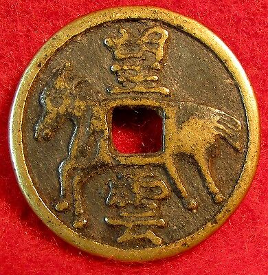BEAUTIFUL Chinese Folk amulet copper coin~~~~~~#2C~~~~