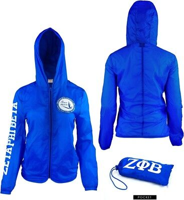Zeta Phi Beta Divine 9 Light Ladies Jacket with Pocket Bag