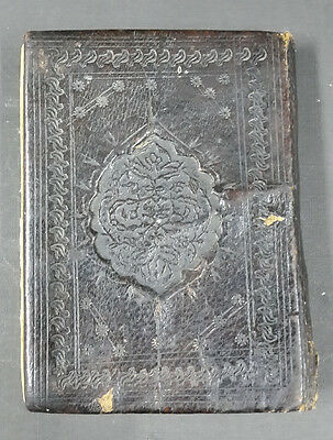 Ottoman Islamic Arabic Manuscript Small Book  Healing
