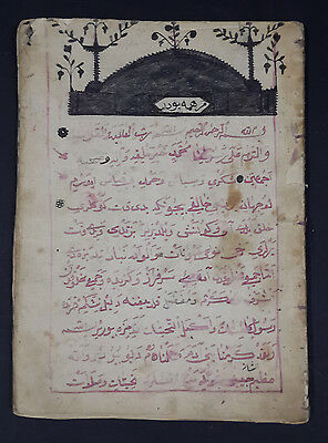 Ottoman Islamic Arabic Meteorology Manuscript Book