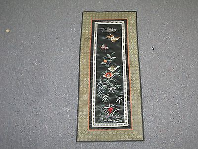 """Vintage Chinese Silk Embroidery Textile Tapestry Oriental Asian 9"""" x 23"""""""