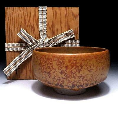 XK4: Japanese Tea bowl, Seto ware with Signed wooden box, Brown Tenmoku glaze
