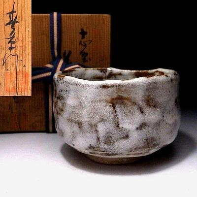 YD5: Vintage Japanese Hand-shaped Tea bowl, Shino ware with Signed wooden box