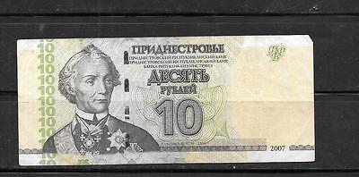 TRANSNISTRIA #44a 2007 VG USED 10 RUBLEI BANKNOTE PAPER MONEY CURRENCY BILL NOTE