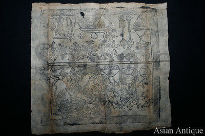 Mongolian Buddhist Manuscript  Drawing Painting  Mongolia #A3050