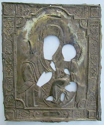 19th CENTURY ANTIQUE RUSSIAN BRASS OKLAD FOR TIKHVIN VIRGIN ICON