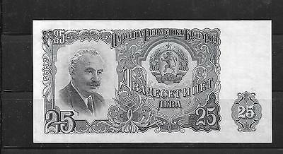 BULGARIA #84a 1951 UNC OLD VINTAGE 25 LEVA BANKNOTE NOTE CURRENCY PAPER MONEY