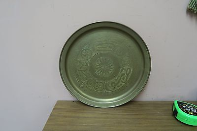 Middle Eastern Islamic Brass Plate Tray with Calligraphy Writing 12""