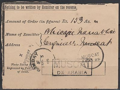 1889 Muscat Oman, Money order remittance to Bombay, very rare [bl0207]