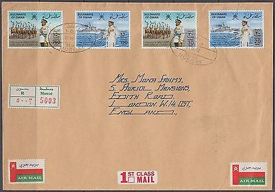 1982 Oman R-Cover to England, Armed Forces Schiff Ship Reiter Sultan [bm048]