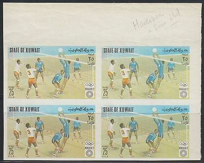 1972 Kuwait ** Mi.550 B imperf. Bl/4 Olympic Games Volleyball [sr3076]