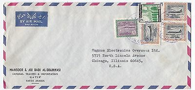 Saudi Arabi Qatif Mansoor & Ali Radi Multifranked Airmail cover to US