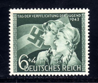 86-GERMAN EMPIRE-1943.WWII.HITLERIAN YOUTH.Michel.843.MNH.DEUTSCHES REICH